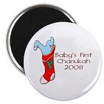 Baby's 1st Chanukah 08 Magnet