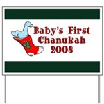 Baby's 1st Chanukah 08 Yard Sign