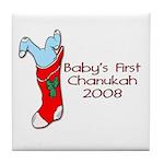 Baby's 1st Chanukah 08 Tile Coaster