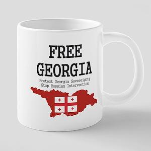 Free Georgia Stainless Steel Travel Mugs