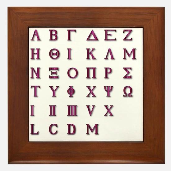 Funny Greek letters Framed Tile