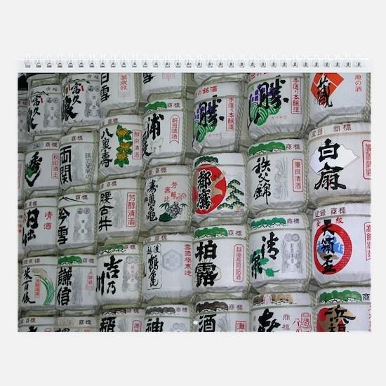 Helaine's Saki (Sake) Barrels Wall Calendar