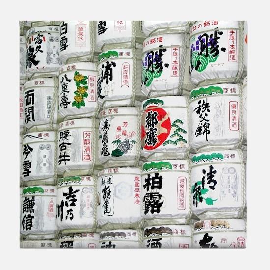 Helaine's Saki (Sake) Barrels Tile Coaster