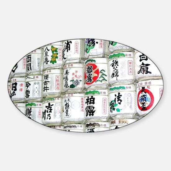 Helaine's Saki (Sake) Barrels Oval Decal
