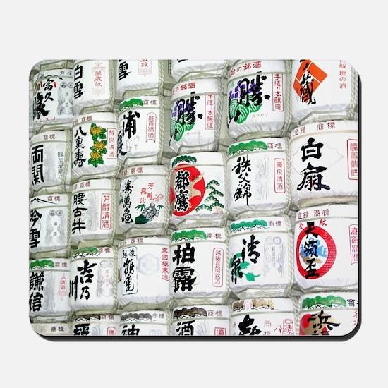 Helaine's Saki (Sake) Barrels Mousepad
