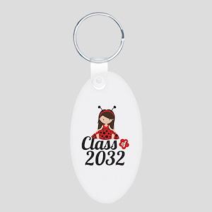 Class of 2032 Aluminum Oval Keychain