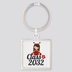 Class of 2032 Square Keychain