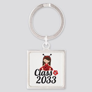 Class of 2033 Square Keychain