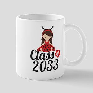 Class of 2033 Mug