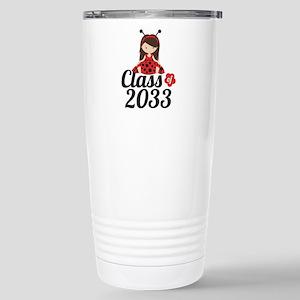 Class of 2033 Stainless Steel Travel Mug
