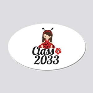 Class of 2033 20x12 Oval Wall Decal