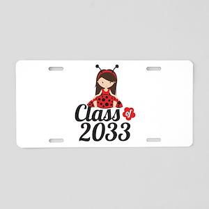 Class of 2033 Aluminum License Plate