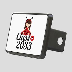 Class of 2033 Rectangular Hitch Cover