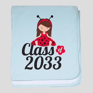 Class of 2033 baby blanket