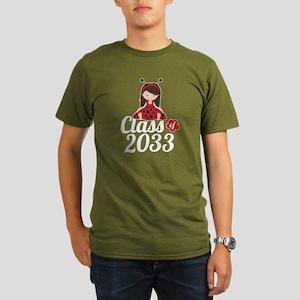Class of 2033 Organic Men's T-Shirt (dark)