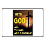GOD IS GREAT Banner