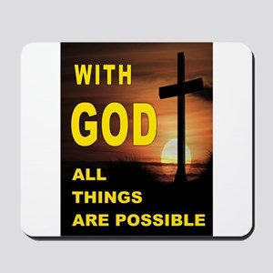 GOD IS GREAT Mousepad