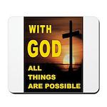 GOD IS GREAT Mousepad