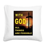 GOD IS GREAT Square Canvas Pillow