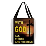 GOD IS GREAT Polyester Tote Bag