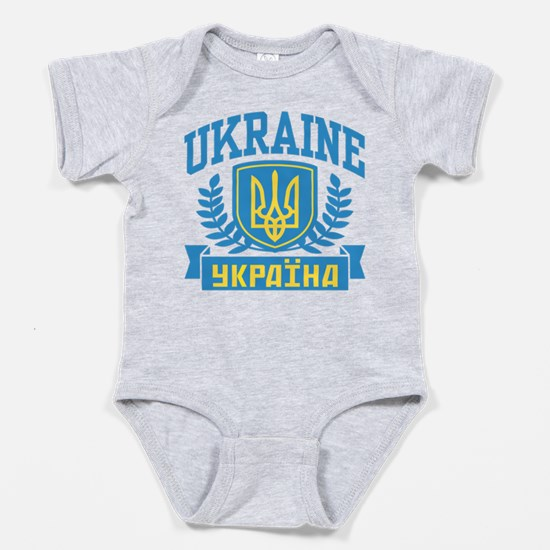 Funny Emblem Baby Bodysuit