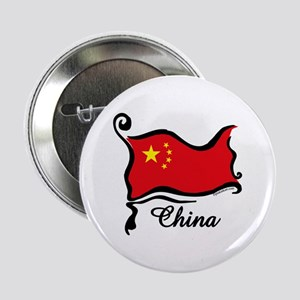"""Funky Chinese Flag 2.25"""" Button"""