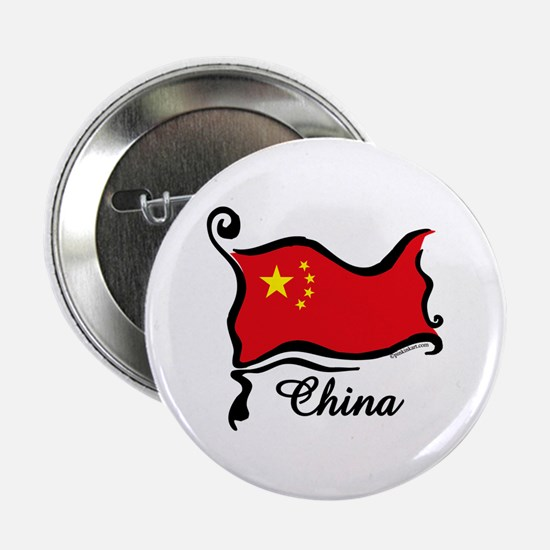 "Funky Chinese Flag 2.25"" Button"