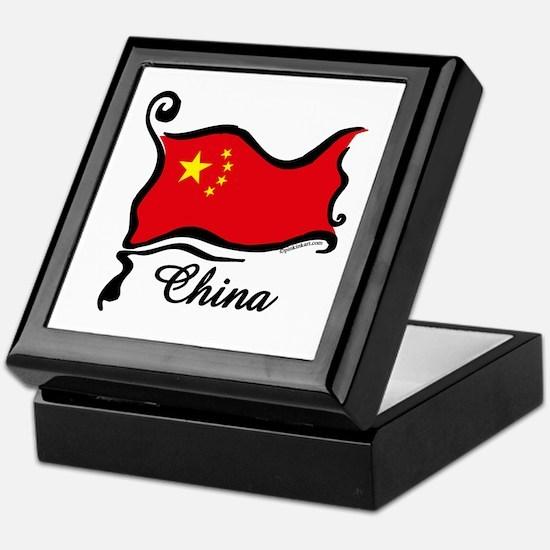 Funky Chinese Flag Keepsake Box