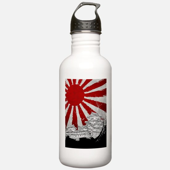 Japanese Palace and Su Water Bottle