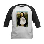 Mona / Samoyed Kids Baseball Jersey