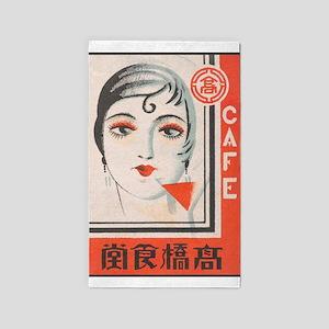 Vintage Japanese Matchbox Label Poster Area Rug