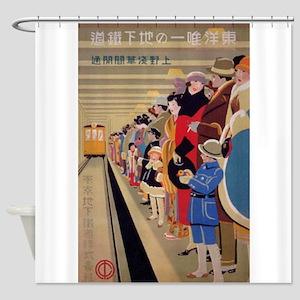 Vintage Japanese Train Station Poster Shower Curta