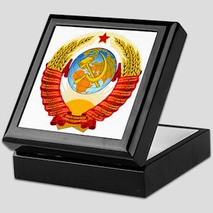 Emblem of the Soviet Union Keepsake Box