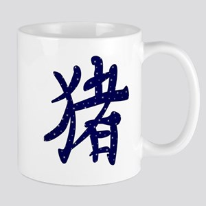 Chinese Year of the Pig Mugs