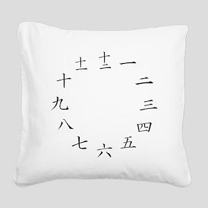 wallclock Square Canvas Pillow