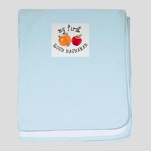 My First Rosh Hashanah baby blanket
