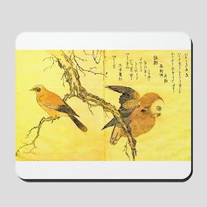 Owl and Jay - Kitagawa Utamaro Mousepad