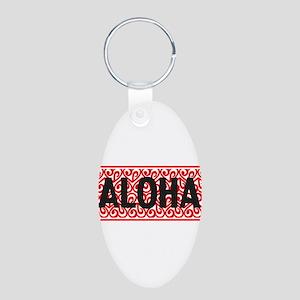 Perpetuate Aloha Mural Aluminum Oval Keychain