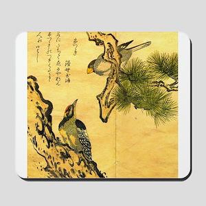 Woodpecker and Grossbeak by Utamaro Mousepad
