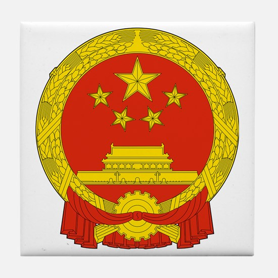 Cute Republic china Tile Coaster