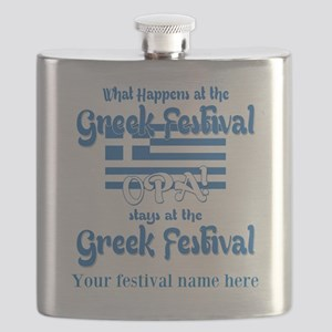 Greek Festival Flask