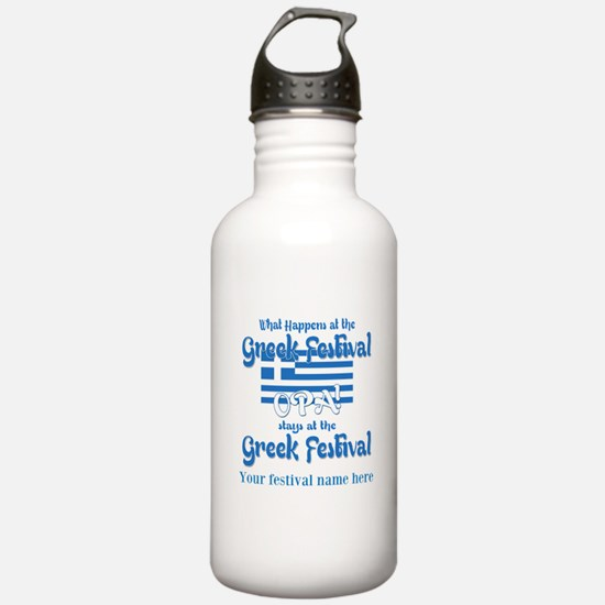 Greek Festival Water Bottle