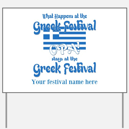 Greek Festival Yard Sign