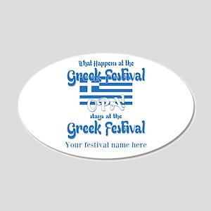 Greek Festival Wall Decal