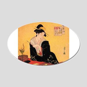 Immortal Poets by Chobunsei Eishi Wall Decal
