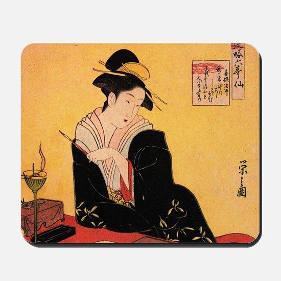 Immortal Poets by Chobunsei Eishi Mousepad