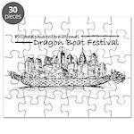 Phila Int'l Dragonboatfest Puzzle
