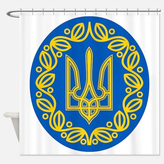 Cute Ukraine Shower Curtain