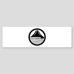 Mt.Fuji and sailing ships in circle Bumper Sticker