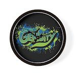 Gem City Graffiti Wall Clock